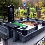 Меморіальний комплекс на Берківцях