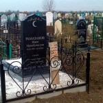 Мусульманський пам'ятник