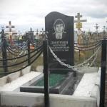 Одинарний пам'ятник – хвиля