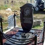 Пам'ятник – бутон