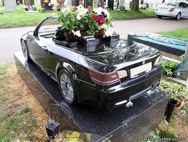 автомобіль з граніта в натуральну величину