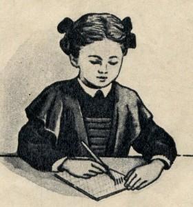 Ілюстрація на Буквар