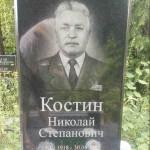 Ордена на пам'ятнику