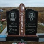 Пам'ятник з колоною