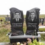 Два пам'ятника на одній тумбі