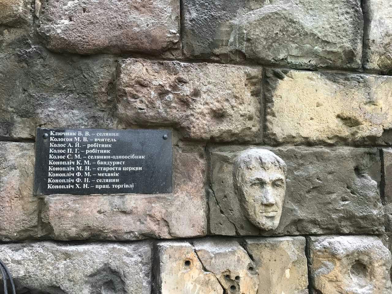Меморіал учасникам антибільшовицького повстання 1920 року в Борисполі