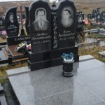 Меморіальний комплекс з вазою