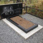Недорогий пам'ятник з граніта