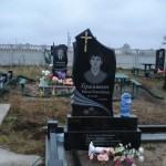 Пам'ятник з латунним хрестом