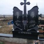 Подвійний пам'ятник на цоколі