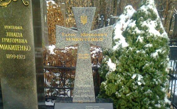 Козацький хрест з покостовського граніту