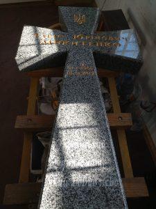 Козацький хрест з покостовки на Байковому