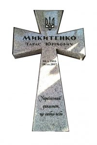 Козацький хрест, ескіз