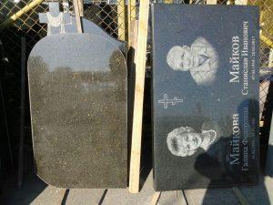 Подвійний пам'ятник, художня робота