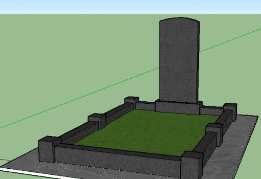Одинарний гранітний пам'ятник інтегрований в цоколь з відмосткою