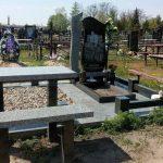 Меморіальний комплекс з гранітним цоколем