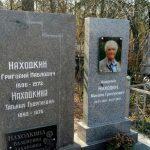 Пам'ятник академіку Находкіну, покостівський граніт