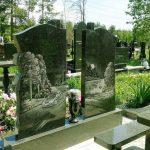 Подвійний меморіальний комплекс з пейзажем