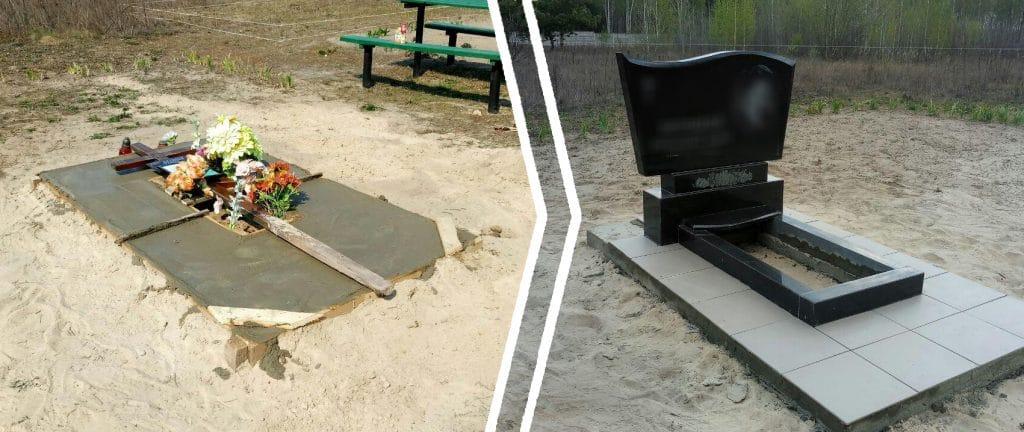 Два фото, на першому фундамент для пам'ятника, на другому - встановлений пам'ятник на цьому фундаменті